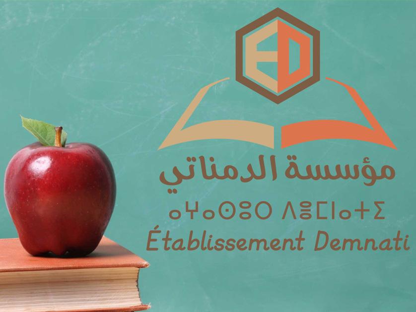 Création de logo pour école